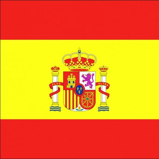 Курс по испански език